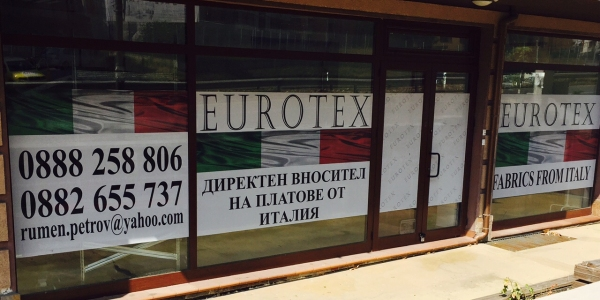 eurotex Importer of fabrics from Italy